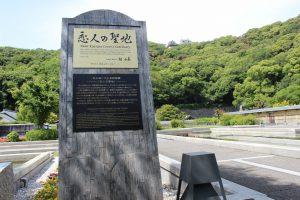松山城二の丸恋人の聖地写真