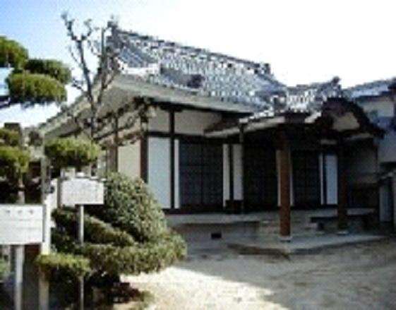 興聖寺(こうしょうじ)