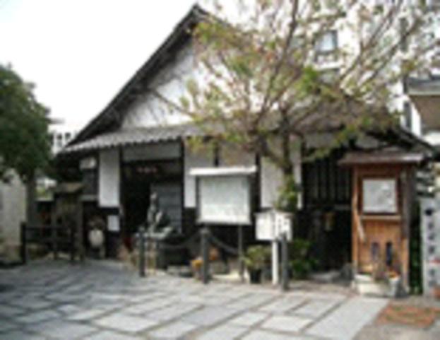 子規堂(正宗寺)