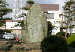 松山や秋より高き天守閣石碑写真