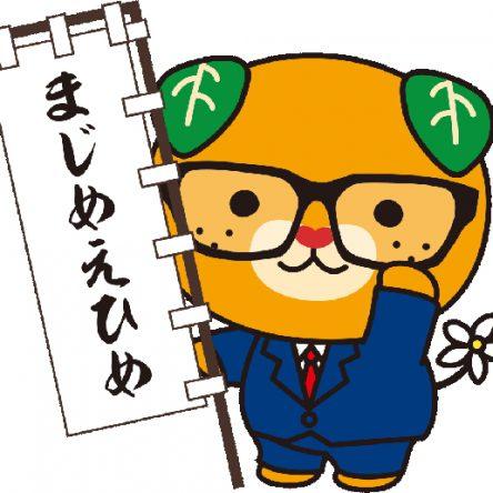 進撃の巨人キャラクターが愛媛県庁本館に